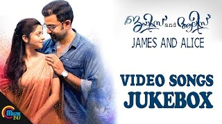 James and Alice || Video Songs Jukebox | Prithviraj Sukumaran, Vedhika, Gopi Sundar | Official