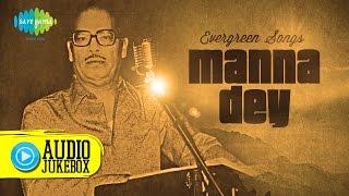 Evergreen Songs of Manna Dey   Old Hindi Songs   Laga Chunari Mein Daag