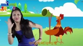 Bhojapuri Ku Ku Ku Bole Murga - Latest Bhojpuri Hot Junction New Song