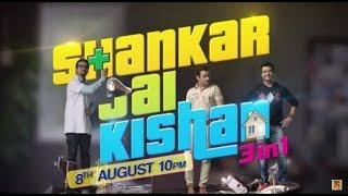Shankar Jai Kishan new Serial on sab tv.