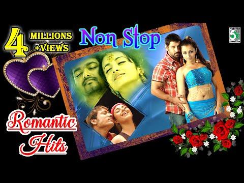 Non Stop Romantic Hits | Audio Songs | Jukebox