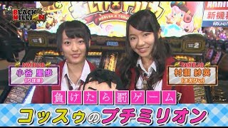 NMB48 小谷里歩 vs 村瀬紗英