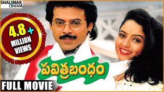 Pavitra Bandham Full Length Telugu Movie || Venkatesh, Soundarya