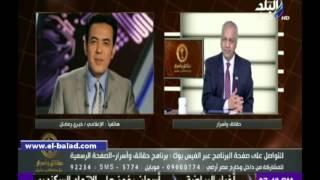 صدى البلد | خيري رمضان: حلقة تيمور السبكي مذاعة من شهرين..ونساء مصر على رأسي