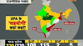 DNA: New political map after Assembly election result