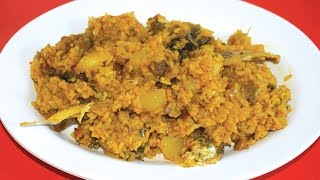 Muri Ghonto - Most Famous Bengali Traditional Fish Head Recipe Muri Ghonto