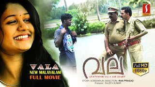 Vala new malayalam movie 2017 | Malayalam Family Entertainment Movie 2017 | Latest New Release 2017
