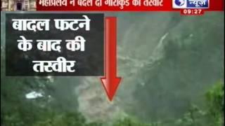 Uttarakhand Flood 2013: Uttarakhand ripped apart