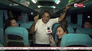 صبايا مع ريهام سعيد - إستقبال رائع وحفاوة شديدة من ريهام سعيد في إستقبال السائحين الألمان في الأقصر