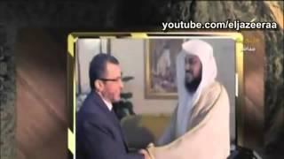 هل محمد العريفي من الاخوان ؟؟؟ شاهد