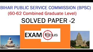 BPSC 60 62 COMBINED GRADUATE LEVEL ANSWER KEY SOLVED PAPER  PART 2