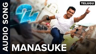 Manasuke | Full Audio Song | 24 Telugu Movie