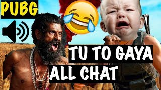 He Challenged Me on All Chat Then This Happened | PUBG Mobile Funny Moments