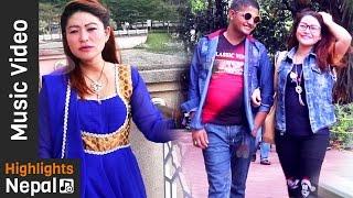 Rudai Thiya Ekantama | New Nepali Lok Dohori Song 2017/2073 | Keshab Chapagain, Ganga Paudel