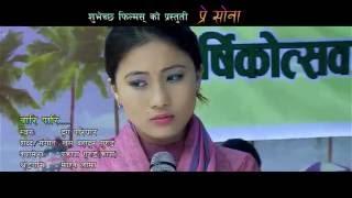 Wari pari-Durga Pariyar feat. rajani grg  New Gurung Movie  [PRE SONA][ Official Song 2016]