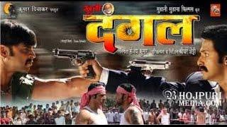 Khuni Dangal│Superhit Full Bhojpuri Movie