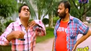 Pera 2 Bangla Eid Natok Part 2 HD