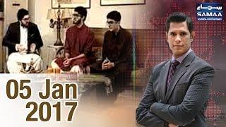 Junaid Jamshed Ke Sahabzadon Ke Saath Khususi Interview   Awaz   SAMAA TV   5 Jan 2017