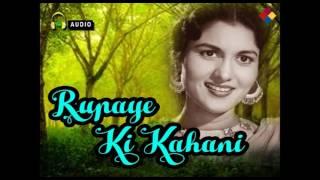 Aankh Me Aansu Hai Dil Bhi Dard  | Rupaye Ki Kahani 1948 | Mohammed Aslam