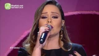 Arab Idol -Arab Idol – العروض المباشرة – كوثر براني – يوم ليك ويوم عليك