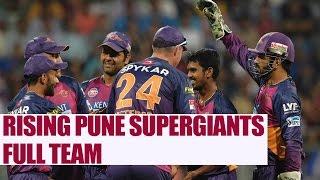 Rising Pune Supergiants full team for IPL 2017, bags Ben Stokes for Rs 14.5 cr | Oneindia News
