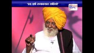 Exclusive Interview with Bapu Biru Vategaonkar