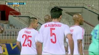 مباراة النصر والكويت بدوري فيفا 2017