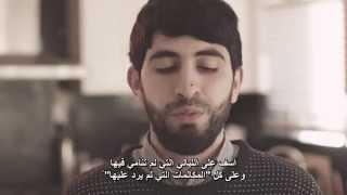 #Dear mum مترجم .. أمى الغالية | Spoken word | Talk Islam رائع