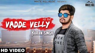 Vadde+Velly+%28Full+Song%29+Karan+Singh+%7C+New+Song+2018+%7C+White+Hill+Music