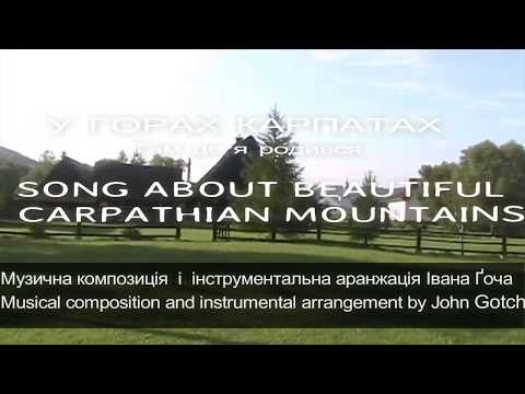 SONG ABOUT BEAUTIFUL CARPATHIAN MOUNTAINS