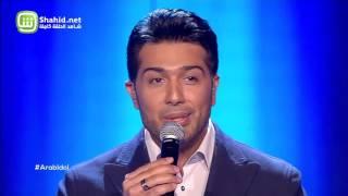 Arab Idol – العروض المباشرة – همام ابراهيم – شعلومة