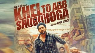 Khel Toh Ab Shuru Hoga Trailer Launch | Ruslaan Mumtaz , Devshi Khanduri