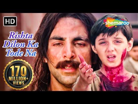 Rishta Dilon Ka Tode Na Toote - Jaanwar - Akshay Kumar -Shilpa Shetty - Sunidhi Chauhan - Gold songs