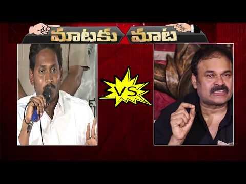 Mega Brother Naga Babu SENSATIONAL Comments on Pawan kalyan Hatters Jagan About Pk
