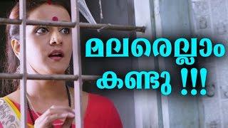 മലരെല്ലാം കണ്ടു | Telungu Actress Charulatha Comedy Scenes | Malayalam Comedy Scenes | Malayalam
