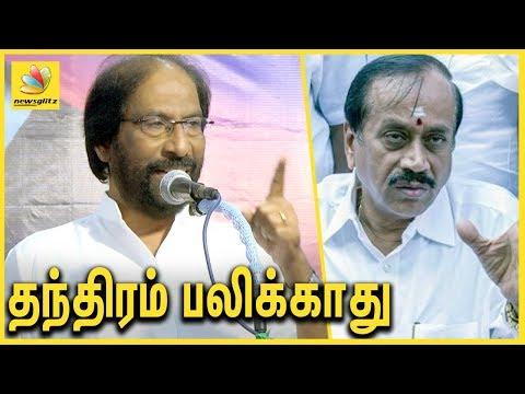 Xxx Mp4 தந்திரம் பலிக்காது Trichy Siva Speech Against H Raja Cunning Mind Of Hindutuva 3gp Sex