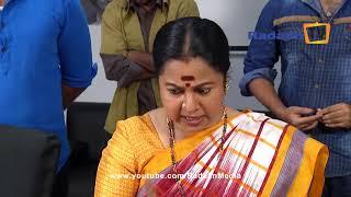 வாணி ராணி - VAANI RANI - Promo 409