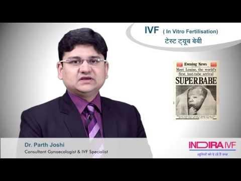 IVF Treatment in India | In Vitro Fertilization Treatment (Hindi) Indira IVF