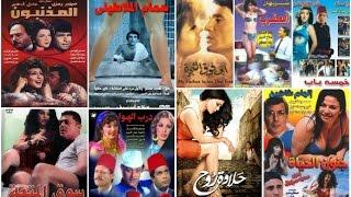 10 أفلام «للكبار فقط» منعت من العرض