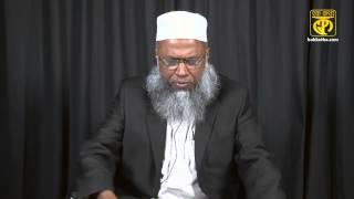 রমজানের গুরুত্বপুর্ন মাসলা মাসায়েল - শায়খ আব্দুল কাইয়ুম