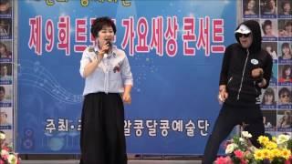 초대가수 이윤선 /사랑아/ 영원한사랑/알콩달콩 예술단 수원 만석공원 제2야외 음악당무대