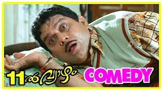 Pathinonnil Vyazham Malayalam Movie | Full Comedy Scenes | Part 1 | Mukesh | Manya | Jagathy
