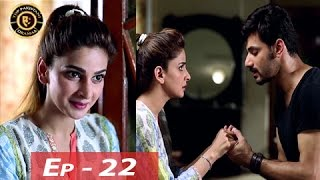 Besharam Episode - 22 - ARY Digital Top Pakistani Dramas