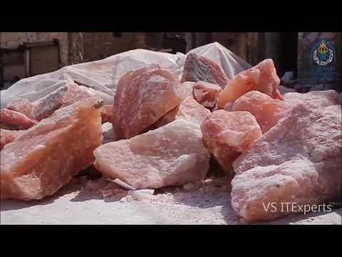 Khewra Salt Mine Production Documentary Jhelum Pakistan