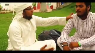 ইসলামিক নাটিকা।  নয় মিনিটের ছোট্ট ভিডিও বদলে দিতে পারে আপনার জীবন। Islamic short film