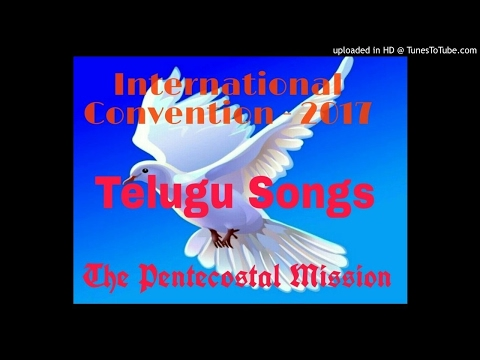 Telugu Song-2 TPM International Convention-2017