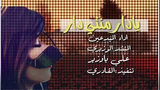 رقص سعب منوع مع شيلة#يادار_منتي_دار رؤؤعه طرب