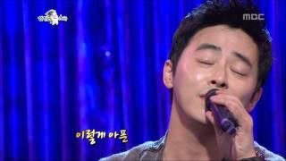 The Radio Star, Jo Jeong-seok(2) #03, 조정석(2) 20121024