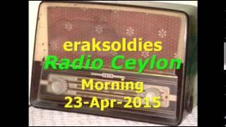 Radio Ceylon 23-04-2015~Thursday Morning~03 Purani Filmon Ka Sangeet