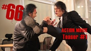 #66 - Official Teaser #1 | Action Movie Indonesia Terbaru